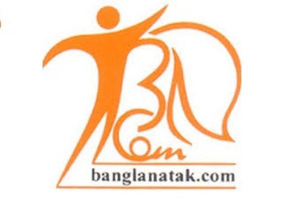 Banglanatak dot com