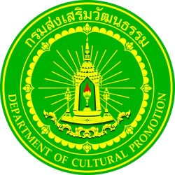Department of Cultural Promotion