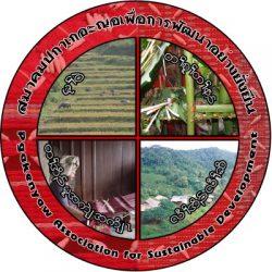Pgakenyaw Association for Sustainable Development (PASD)