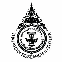 Thai Khadi Research Institute