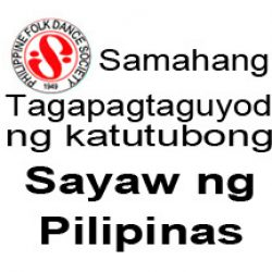 Philippine Folk Dance Society
