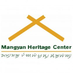 Mangyan Heritage Center, Inc. (MHC)