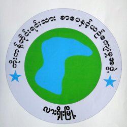 KoKang Literary and Cultural Association