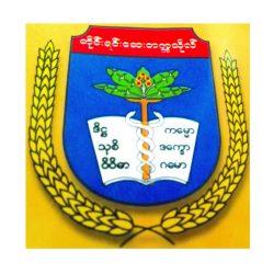 University of Traditional Medicine