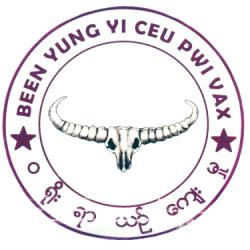Wa Cultural Organization