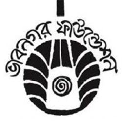 Bhabanagara Foundation / Bhab Nagar /Vabnagar Foundation