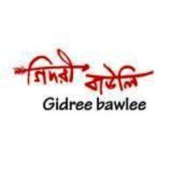 GIDREE BAWLEE