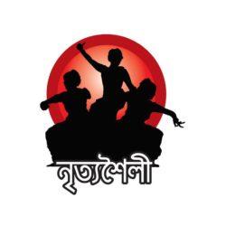 Nrittyashaily, Sylhet