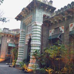 Bhandarkar Oriental Research Institute (BORI)