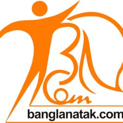 Contact Base (banglanatak dot com)