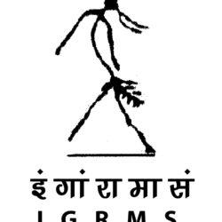 Indira Gandhi Rashtriya Manav Sangrahalaya(IGRMS)