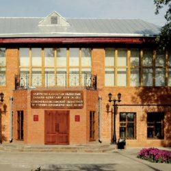 North Kazakhstan Oblast Museum Association
