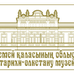 Oblast Museum of Local History of Semey City