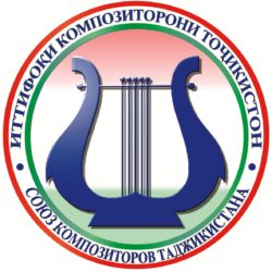 The Union of Composers of Tajikistan